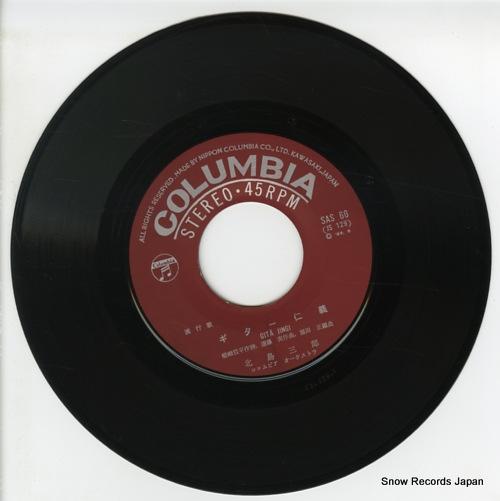 KITAJIMA, SABURO guitar jingi SAS-66 - disc