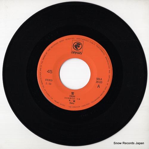 NEKO snow SOLA39-OD - disc