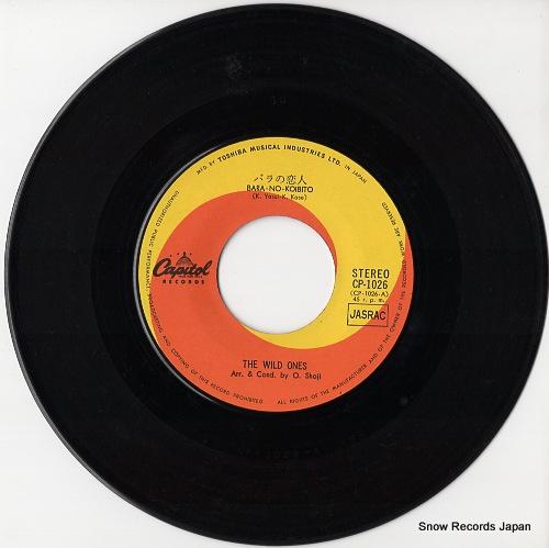 WILD ONES, THE bara no koibito CP-1026 - disc