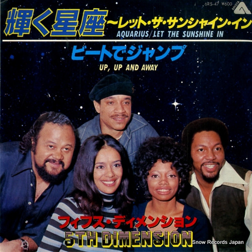 5TH DIMENSION aquarius/let the sunshine in 6RS-47 - front cover