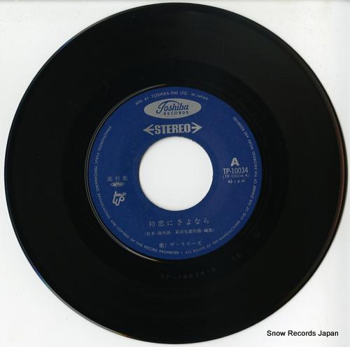 LILIES, THE hatsukoi ni sayonara TP-10034 - disc