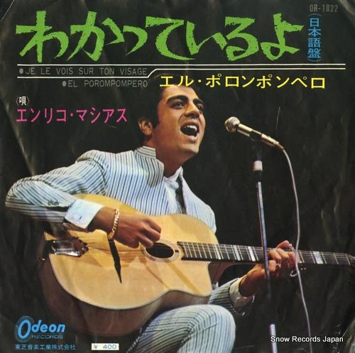 MACIAS, ENRICO je le vois sur ton visage(japanese version)) OR-1822 - front cover