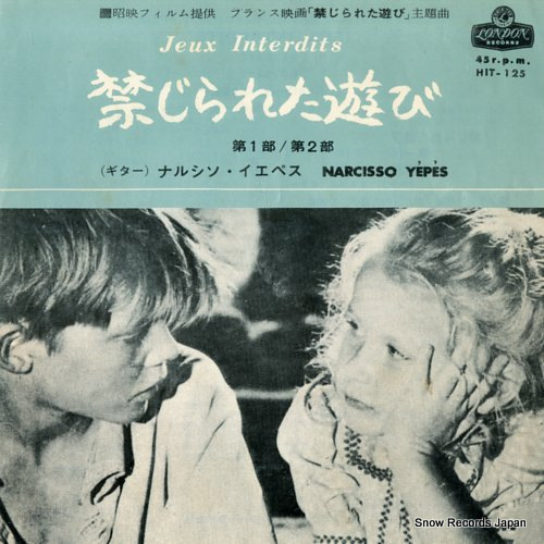 YEPES, NARCISO jeux interdits HIT-125 - front cover