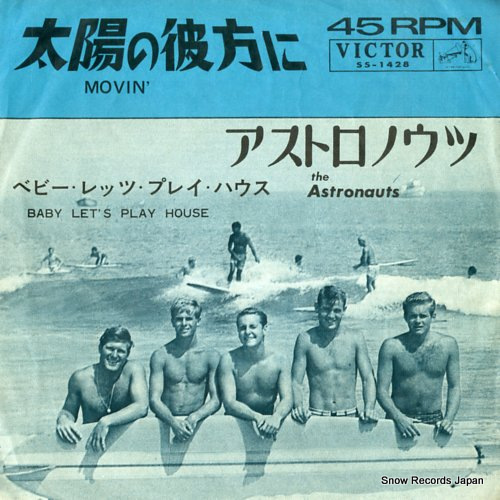 ASTRONAUTS, THE movin' SS-1428 - front cover