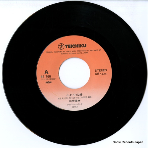 KAWANAKA, MIYUKI futari no kizuna RE-706 - disc