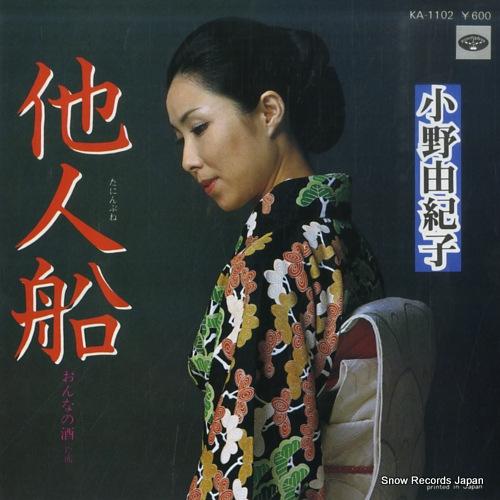 ONO YUKIKO - taninbune - 45T x 1