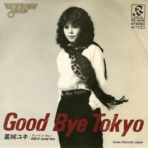KATSURAGI, YUKI good bye tokyo RD-4032 - front cover