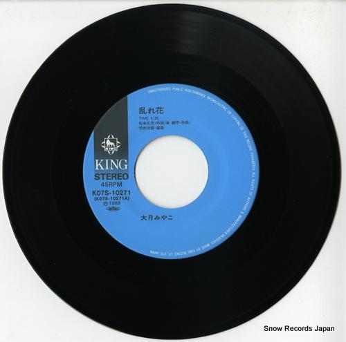 OTSUKI, MIYAKO midarebana K07S-10271 - disc