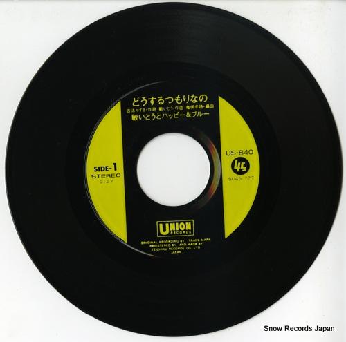 ITO, TOSHI, AND HAPPY AND BLUE dosurutsumori nano US-840 - disc