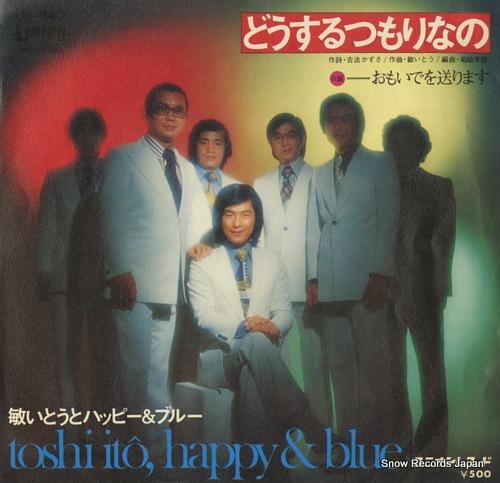 ITO, TOSHI, AND HAPPY AND BLUE dosurutsumori nano US-840 - front cover