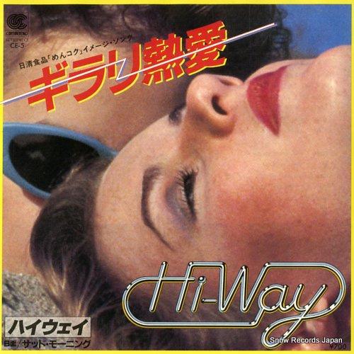 HI-WAY girari netsuai CE-5 - front cover
