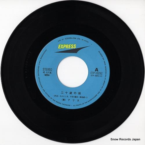 ALICE hatachi no koro ETP-10292 - disc