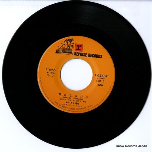 AIZAKI, SHINYA kininaru 17sai L-1166R - disc
