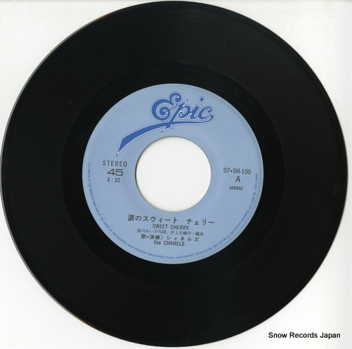 CHANELS, THE sweet cherry 07.5H-100 - disc
