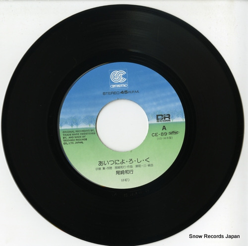 OZAKI, KAZUYUKI aitsuni yoroshiku CE-89 - disc