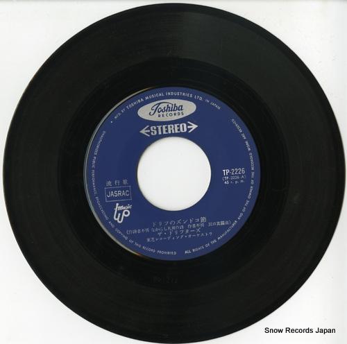 DRIFTERS, THE drif no zundoko bushi TP-2226 - disc