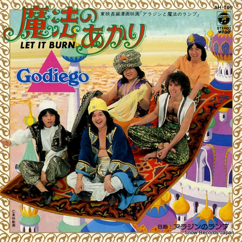 GODIEGO let it burn AH-169 - front cover
