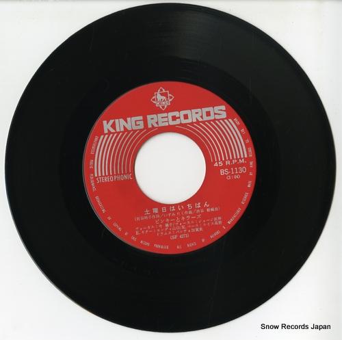 PINKY AND KILLERS doyoubi wa ichiban BS-1130 - disc