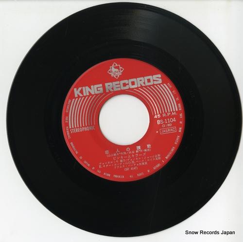 PINKY AND KILLERS koibito no sanka BS-1104 - disc