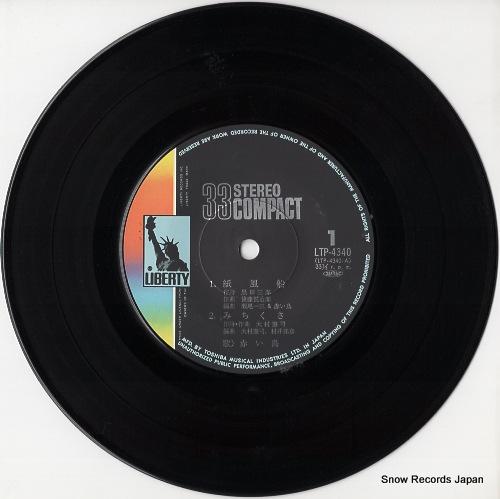 RED BIRDS, THE best 4 LTP-4340 - disc