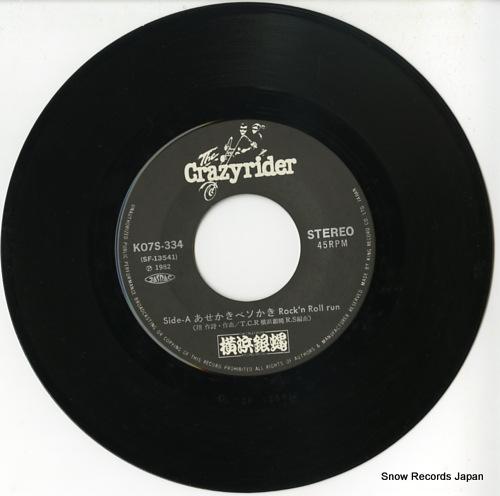 YOKOHAMA GINBAE asekaki besokaki rock'n roll run K07S-334 - disc