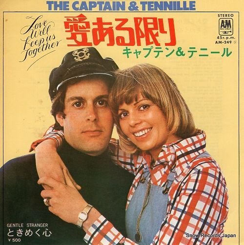 CAPTAIN AND TENNILLE, THE love will keep us together AM-249 - front cover