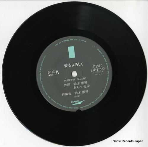 SUZUKI, YASUHIRO ai wo yoroshiku ETP-17522 - disc