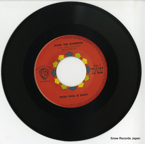 PETER, PAUL AND MARY gone the rainbow BR-1562 - disc