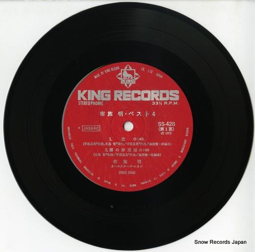 FUSE, AKIRA best 4 SS-428 - disc