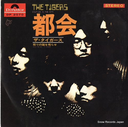 TIGERS, THE solitude in the city DP2070 - front cover