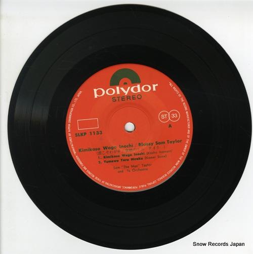 TAYLOR, SAM kimikoso waga inochi / bluesy sam taylor SLKP-1133 - disc