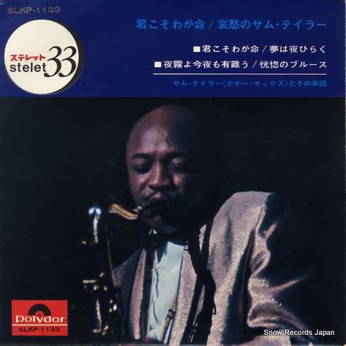 TAYLOR, SAM kimikoso waga inochi / bluesy sam taylor SLKP-1133 - front cover