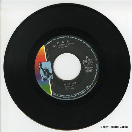 TOI ET MOI love token in a spring LTP-2456 - disc
