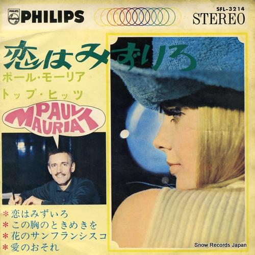 MAURIAT, PAUL l'amour est bleu SFL-3214 - front cover