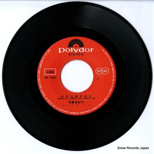 KATO, TOKIKO syonen wa machi wo deru DR1609 - disc