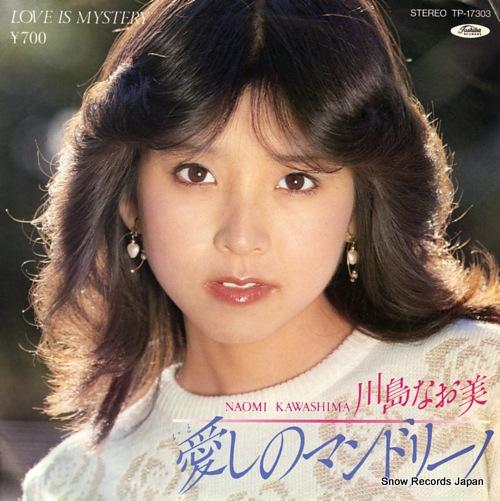 KAWASHIMA NAOMI mandolino