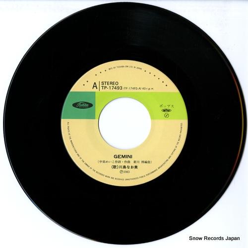 KAWASHIMA, NAOMI gemini TP-17493 - disc