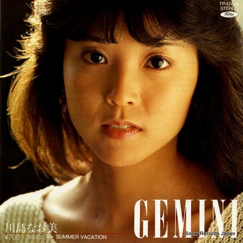 KAWASHIMA, NAOMI gemini TP-17493 - front cover