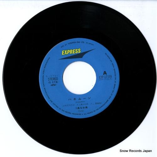 KAWASHIMA, NAOMI honeymoon ETP-17155 - disc