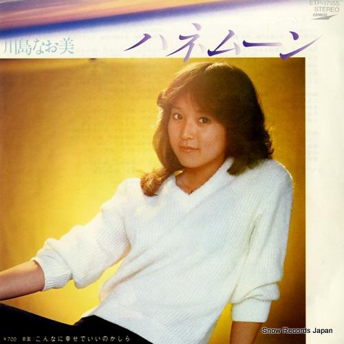 KAWASHIMA, NAOMI honeymoon ETP-17155 - front cover