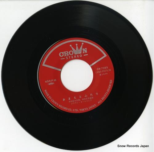 CROWN ORCHESTRA karaoke best series CW-7089 - disc