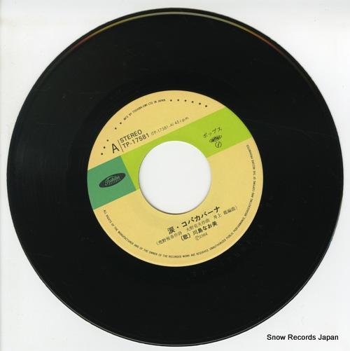 KAWASHIMA, NAOMI kopa-cabana TP-17581 - disc