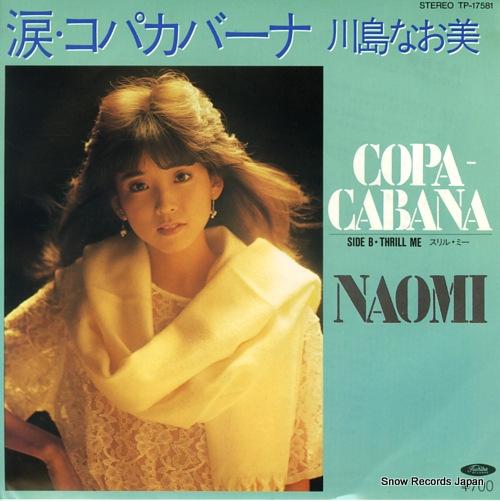 KAWASHIMA, NAOMI kopa-cabana TP-17581 - front cover