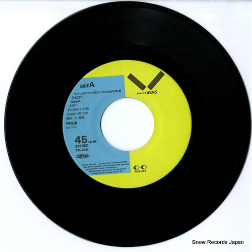 NAKAMURA, YUMA shibia 7K-259 - disc