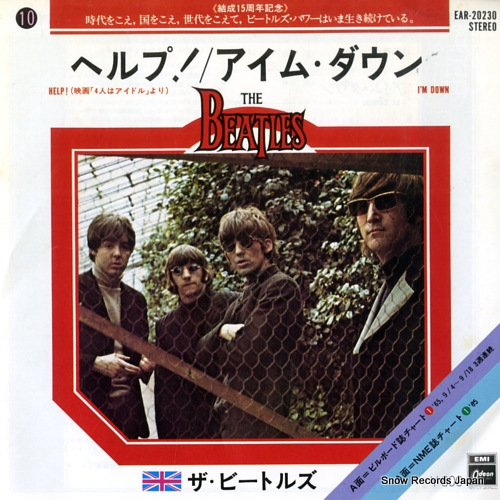 BEATLES, THE help EAR-20230 - front cover