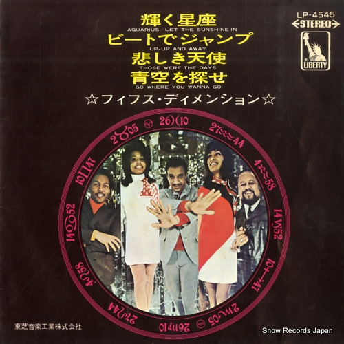 5TH DIMENSION THE - medley; aquarius / let the sunshine in - 7inch x 1
