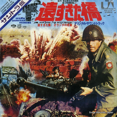 ADDISON, JON a bridge too far (main theme) FMS-35 - front cover