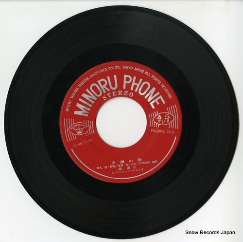 MORI, MASAKO yugao no ame KA-467 - disc