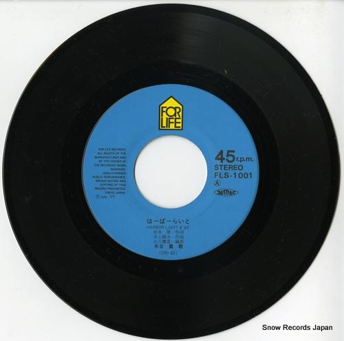 MIZUTANI, YUTAKA harbor light FLS-1001 - disc