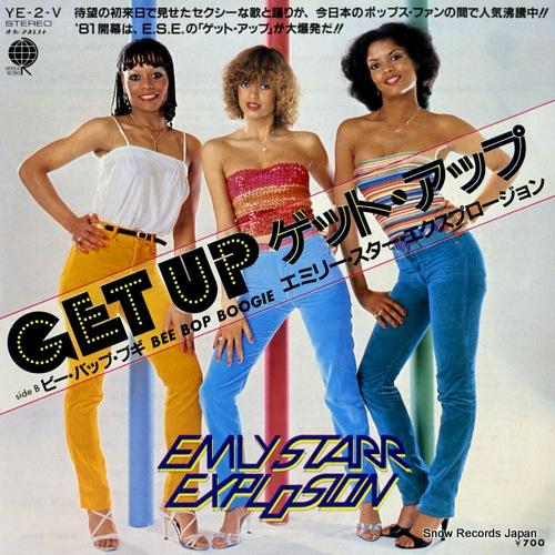 STARR, EMLY, EXPLOSION get up YE-2-V - front cover